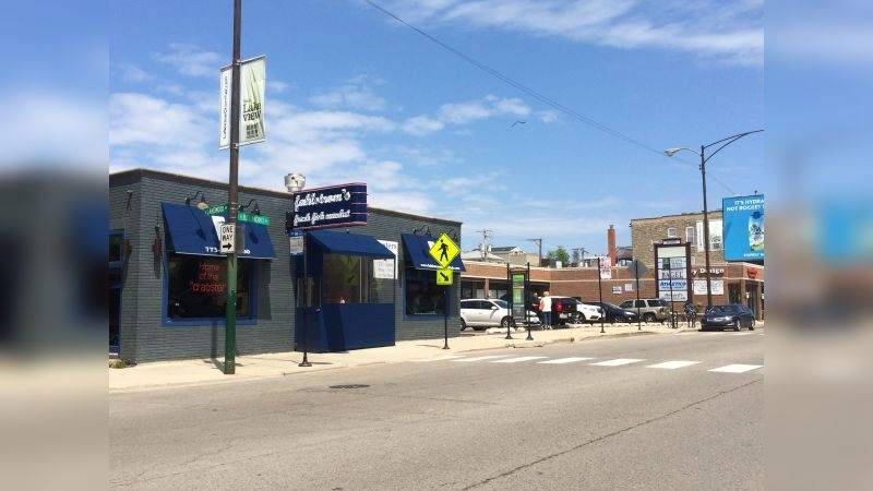 1240 W Belmont Ave. - Retail - Lease