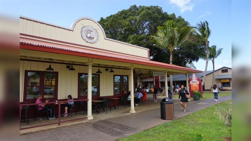 Haleiwa Store Lots - Retail - Lease